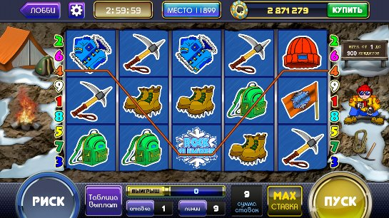 Игральные слоты онлайн играть на портале casinonadengi.org